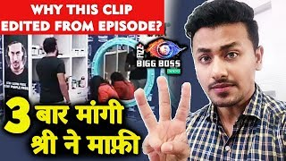 Sreesanth Said Sorry To Surbhi Rana 3 Times | Here