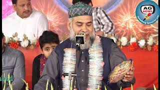 12th Mehfal -E- Naat Shab - E - Noor Football Ground G- 7/ 2 islamabad Part 1