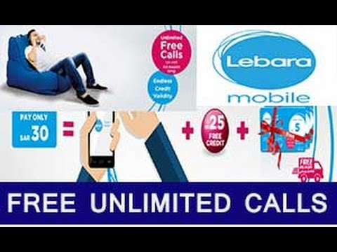 How To Get || Unlimited Free Calls || Lebara To Lebara Free Unlimited Calls