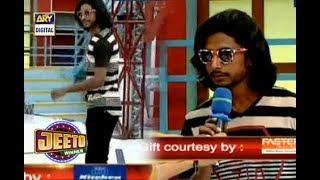 Mein Pushup bhi Karuga, Aur Dance bhi - Jeeto Pakistan