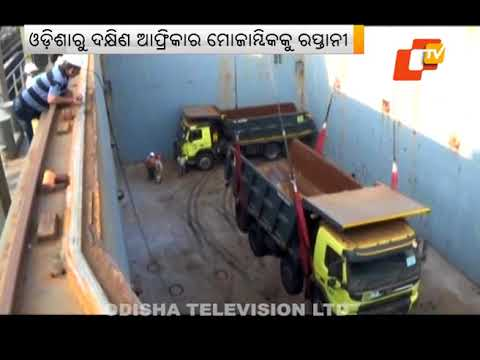 Export of heavy vehicles from Paradip Port for the first time