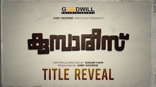 Goodwill Entertainments Next Movie | Kumbarees | Joby George