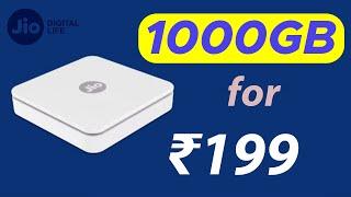 Jio Fiber 1000 GB in Rs 199 plan | Best Jio Fiber Plan | Jio Fiber 199 plan
