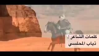 #x202b;كلمات الشاعر : ذياب مقبل المحلسي .. اداء المنشد : حمد الجبيري#x202c;lrm;