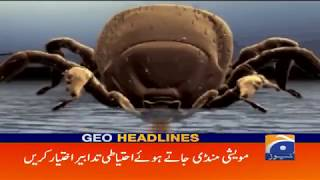Geo Headlines - 10 PM - 06 August 2018