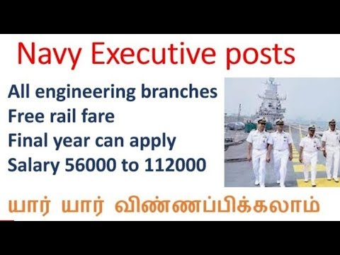 Navy Executive officers   BE / BTECH any branch can apply   free rail fare