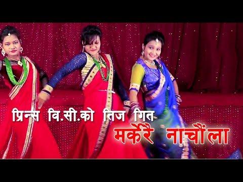 Xxx Mp4 New Teej Song Markerai Nachaula मर्केरै नांचौला Hasta Chaulagai Jaisi Raj Model AC 3gp Sex