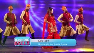 SATV Eid Dance by SAFA KOBIR   Tana dhum tana dhum   SATV