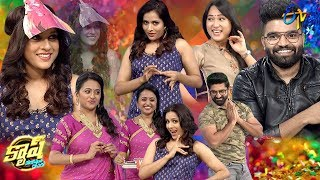 Cash| Pradeep,Rashmi,Anee master,SekharMaster | 30th March 2019    | Full Episode | ETV Telugu