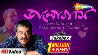 Bhalobasi | Love Songs of Rabindranath Tagore | Srikanto Acharya | Rabindra Sangeet