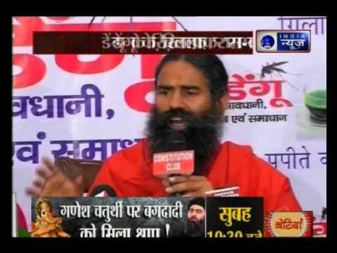 Ayurvedic products can increase platelet count, says Baba Ramdev