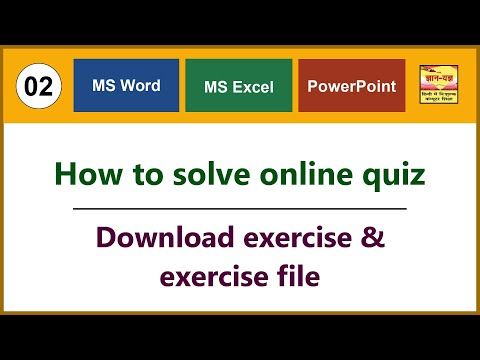 How to solve online quiz on MS word, Excel & PowerPoint & download exercise & exercise file
