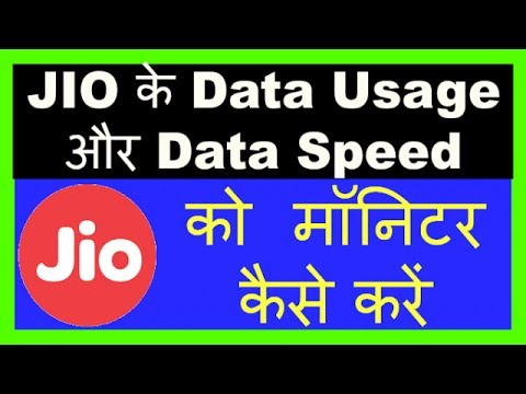 How To Monitor Jio Data Usage  Check Reliance Jio Data Limit  Monitor Jio 4G Data Speed On Android
