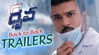 Dhruva Movie Telugu Promos || Back to back || Ram Charan, Rakul Preet, Arvind Swamy.
