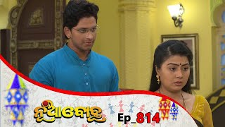 Nua Bohu | Full Ep 814 | 24th Feb 2020 | Odia Serial – TarangTV