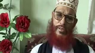 হযরত ফাতিমা (রাঃ)-এর কাহিনী (Story of Hazrat Fatima (R) - Allama Delwar Hossain Sayeedi (Vol-1)