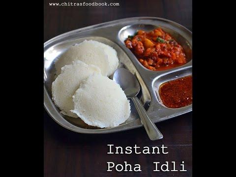 Poha Idli Recipe - Instant Idli Recipe - Aval Idli