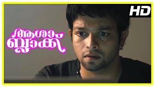 Latest Malayalam Movie 2017 | Asha Black Scenes | Arjun learns about Ishitha