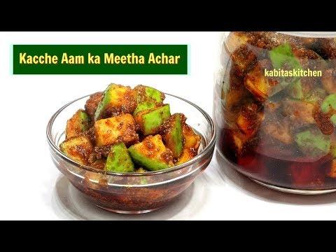 १० मिनट में बनाये आम का चटपटा अचार | Instant Mango Pickle Recipe | Mango Recipe | KabitasKitchen