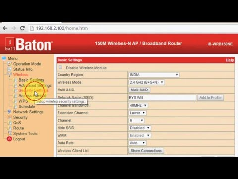How to Set Router WiFi Access with Password Protected of iBall Baton Router