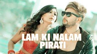 Lam Ki Nalam Pirati By Bhim Poudel Ft. Durgesh Thapa    Juna Sundas   New Nepali lok dohori song