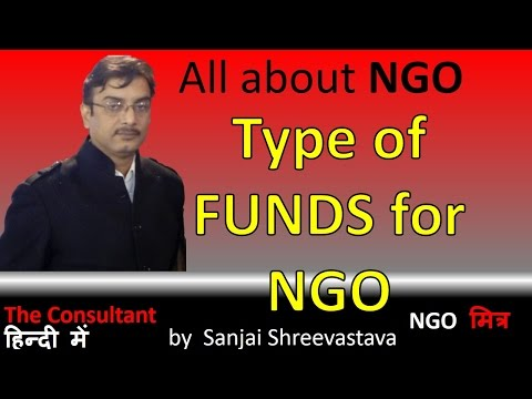 NGO के Funds, Type of Funds for NGOs