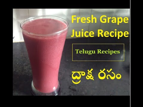 How to make homemade Black Grape Juice in Telugu Recipes By Moms Tasty Recipes