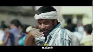 KuttiPuli  Official Trailer