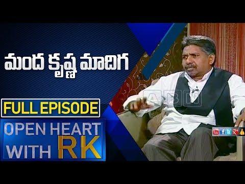 ABN Telugu LIVE | ABN Telugu News LIVE | ABN LIVE