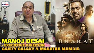 BHARAT Box Office Success | Manoj Desai EXCLUSIVE REACTION | Salman Khan | Crosses 150 Cr in 5 Days