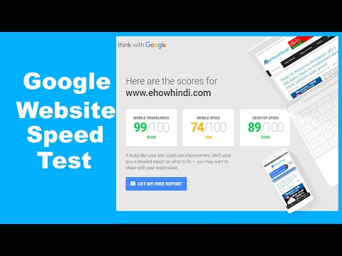 Google Insights Website Page Speed Test Tool || Pingdom Page Speed Test || Gtmetrix Page Speed Test