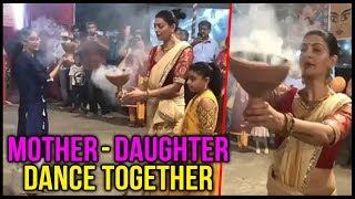 Sushmita Sen Dance with daughter Renee During Durga Puja Celebrations