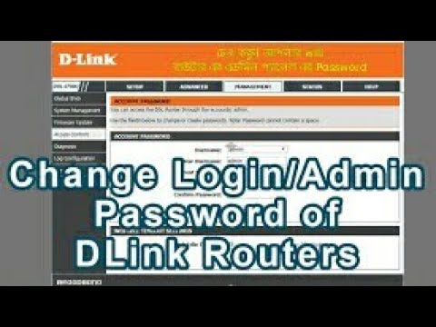 How to change Dlink router admin panel password (Bangla)