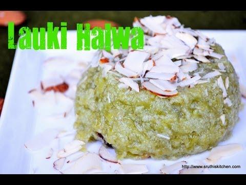 Lauki Halwa (Bottle Gourd Pudding) - Indian Dessert Recipe