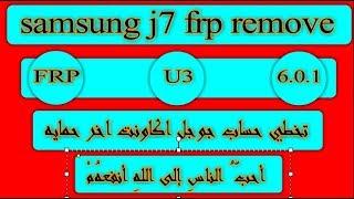 Channel حسن الكمه Genius Mobile Repair