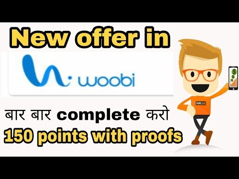 new woobi offer 150 point Hindi