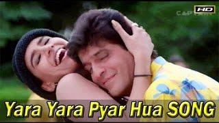Yara Yara Pyar Hua | HD Song | Jwalamukhi | Mithun Chakraborty | Chunkey Pandey |