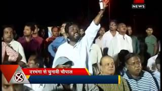 General Elections: Public opinion in Darbhanga