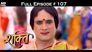 Shakti Astitva Ke Ehsaas Ki episode 36 - Natok24 Com