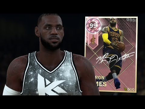 PINK DIAMOND LEBRON JAMES GAMEPLAY! HE'S SO GOOD!! (NBA 2K18 MYTEAM)