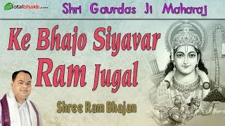 Gaurdas Ji top hits bhajan Videos - 9tube tv