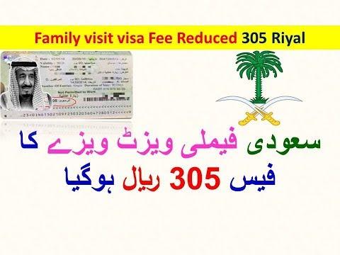 Family visit visa saudi arabia Fee Reduced 305 RIyal for Some countries urdu hindi