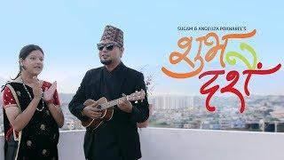 Shubha Dashain || Sugam Pokharel \u0026 Angeliza Pokharel || Official Music Video
