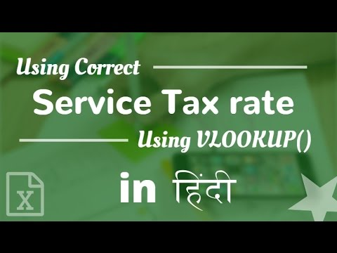 Using correct Service Tax rate using VLOOKUP() in Excel in Hindi