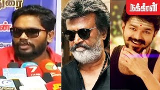 மெர்சல்... Kaala Rajini | BJP activities | Hindutva | Reservation in India | Pa. Ranjith