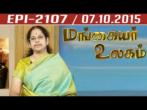 Ovarian Cysts Causes and Treatment | 07/10/2015