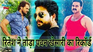 BHOJPURI REMIX MASHUP SONG 2018 APRIL☼ NONSTOP PARTY DJ MIX VOL 01☼BEST REMIXES OF LATEST SONGS 2018