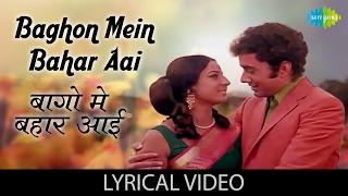 Baghon Mein Bahar Aai with lyrics बाघों में बहार आई गाने के बोल  Mome ki Gudiya  Tanuja/Ratan Chopra