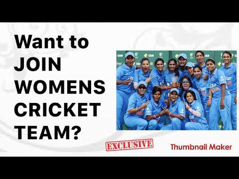 WAY to Join Womens Cricket in India?   लड़कियाँ कैसे क्रिक्केट टीम में जा सकती हैं?