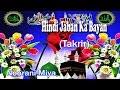 Hindi Jaban Ka Bayan Very Important Takrir Noorani Miya Hd